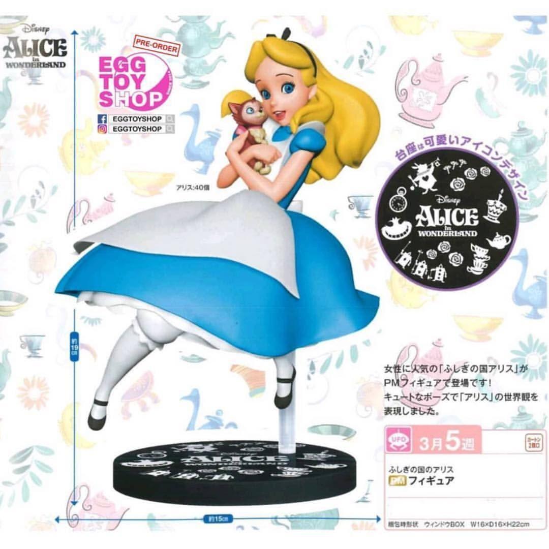 迪士尼 愛麗絲夢遊仙境 Alice In The Wonderland Premium Figures Color & Pastel