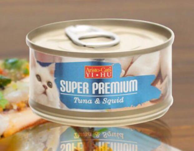Aristo Super Premium 80gm - $25.00 / Promotion 10 cartons at $230.00
