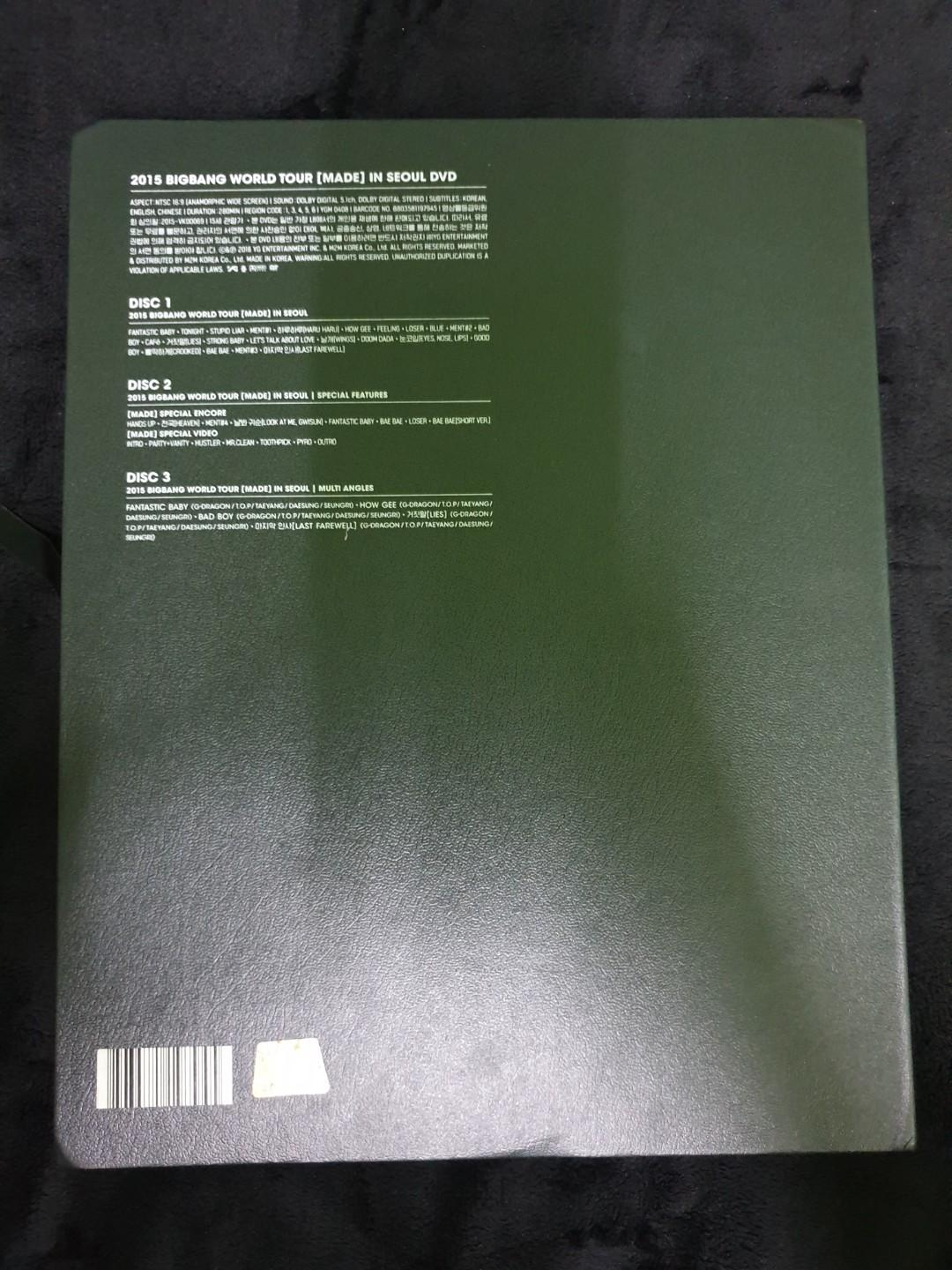 BIGBANG 2015 BIGBANG World Tour [MADE] in Seoul DVD