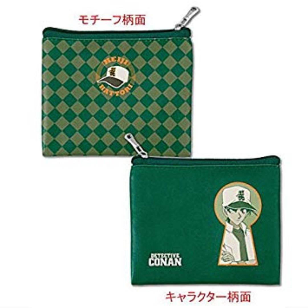 Detective Conan - Heiji Hattori - Design Small Pouch