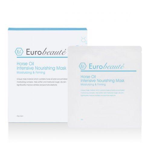 Eurobeaute Horse oil mask 馬油全效柔絲面膜