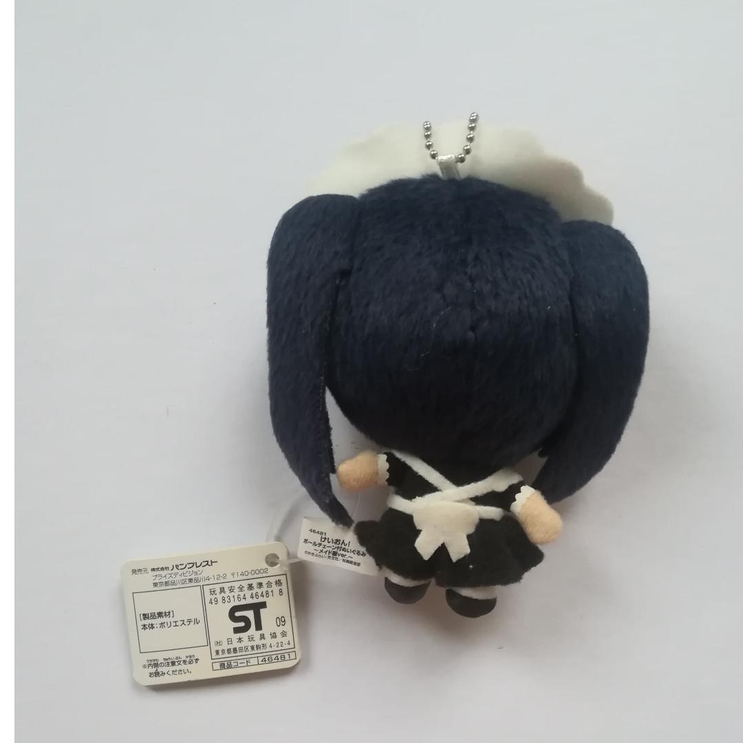 K-ON! - Nakano Azusa (Maid Clothes ver.) - Mini Stuffed Toy / Mini Plush Mascot