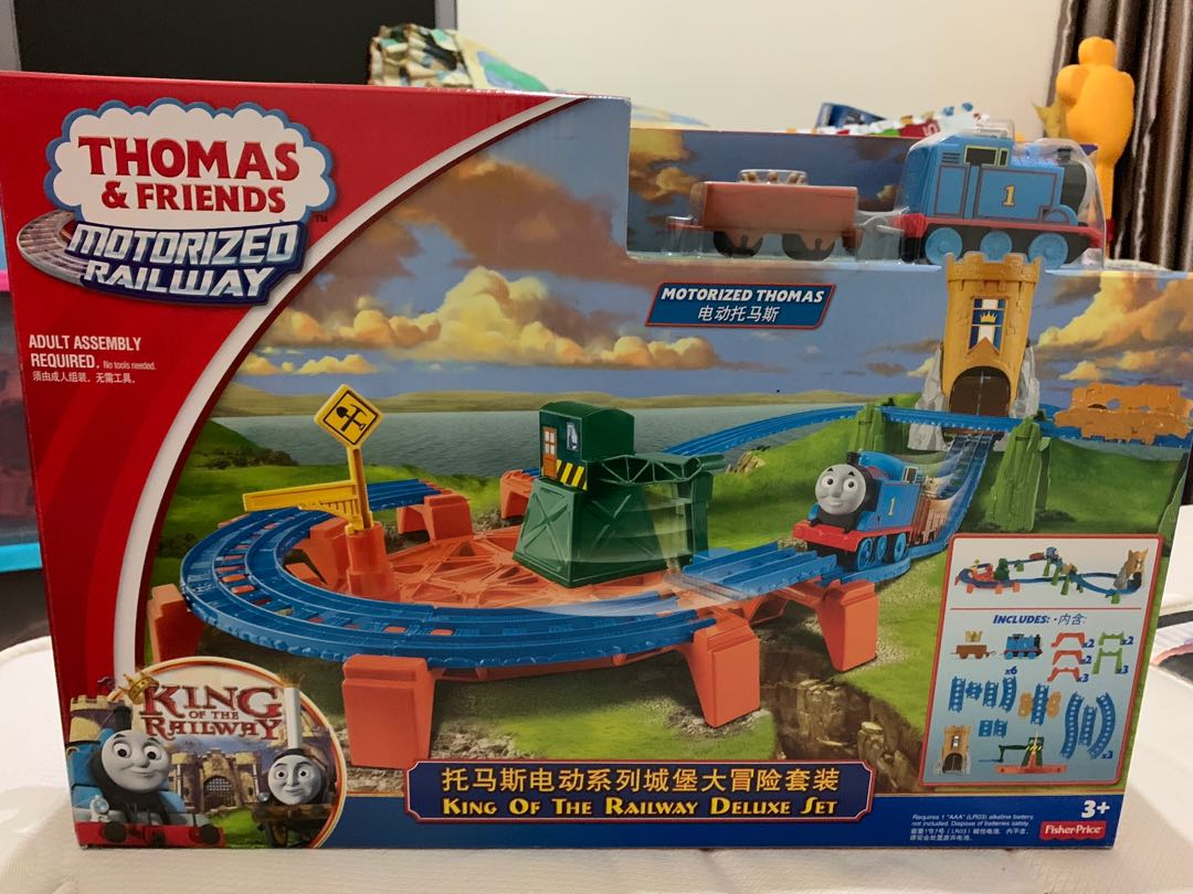 Thomas Friends Train Set King Of The Railway Babies Kids