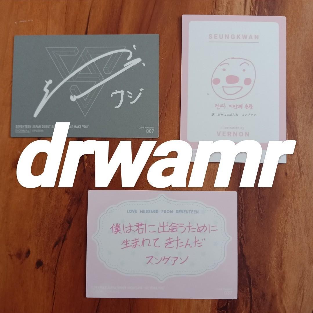 [WTT/WTS] Seventeen We Make You Debut Showcase Trading Photocard