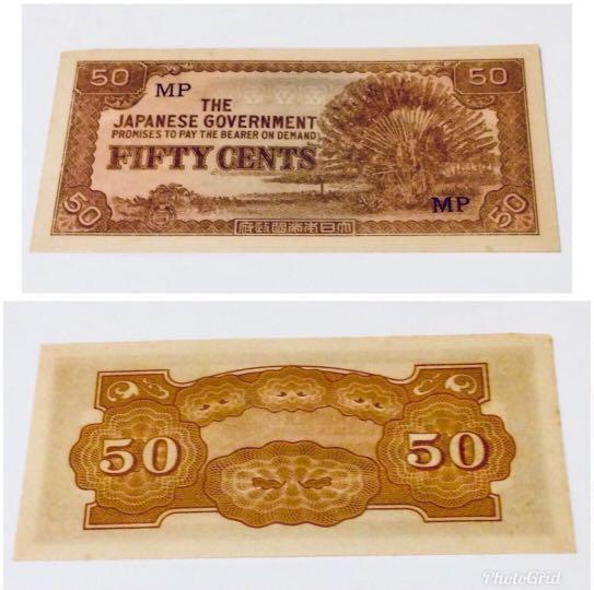 WW2 Malaya JIM Fifty Cents with slight flaw