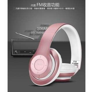 🚚 P15頭戴式無線藍芽耳機(wireless earphone)