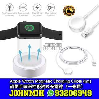 Compatible with Apple Watch Magnetic Wireless Charger Pad Charging Cable Cord Compatible with Apple Watch Series 1/2/3/4