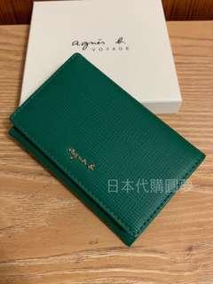 全新 agnes b. 綠色 拼接 格紋 防刮 名片夾 證件夾 卡夾 零錢包 信用卡夾 真皮 牛皮 扣式 保證真品 正品