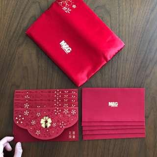 2019 M&G Investments (SG) red Packets/ Angpao/ Angpow