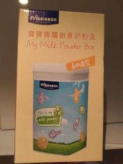 奶粉密封盒