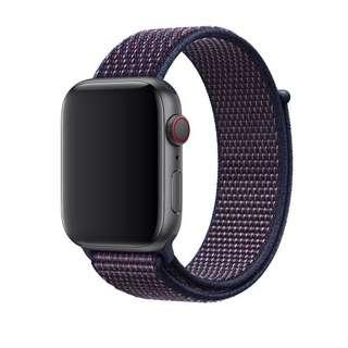 Nike Sport Loop Band Strap for Apple Watch - Indigo