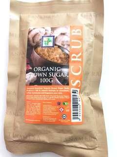 Tanamera organic brown sugar scrub