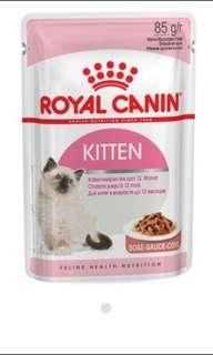 Royal Canin 2nd Age Kitten 85g Pouch Food