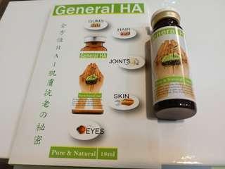 🚚 口服玻尿酸 玻尿酸 General HA  綠金 green gold