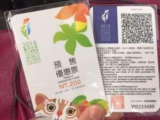 2019 0424截止 台中花博門票 2張