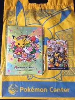 Pokemon Center Tokyo Pikachu Metal Charms