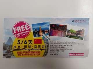 China Tour Ticket