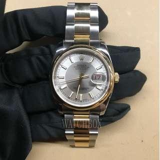 🚚 Rolex Datejust 116203