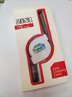 iPhone android mobile USB data charging cable 數據叉電線