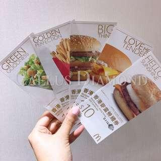 👍手指按一按😌教你輕輕鬆鬆😌免費郵寄麥當勞現金券!🆓