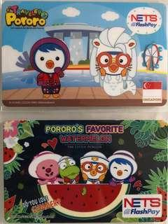 Limited edition brand new Pororo design nets flash cards for sale. #EndgameYourExcess