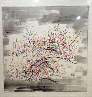 Kwang cheong painting