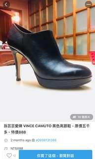 黑色高根鞋