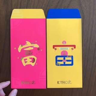 2019 Ethoz (SG) red packets/ Angpao/ Angpow