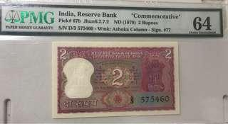 Pmg 64 (1970) Commemorative mahatma gandhi 2 Rupees Indian issues note