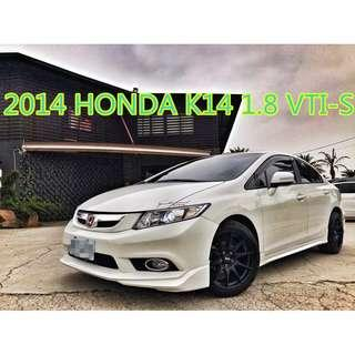 🚨2014年 Honda 本田 Civic 1.8 VTi-S 🚨