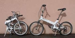 Halfway (Giant) - Folding Bike