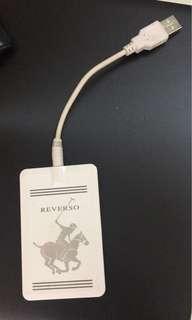 USB Laeger LeCoultre 珍藏