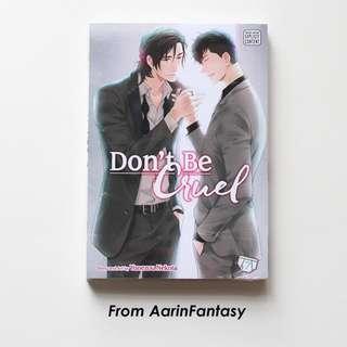 Don't Be Cruel Vol 7 by Yonezou Nekota