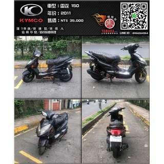 【輪騎穩】2011 光陽 雷霆 KYMCO Racing 150 黑 ( BWS、勁戰、悍將、125、150車系可參考 )