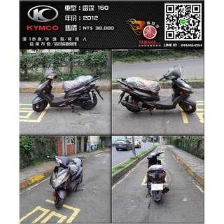 【輪騎穩】2012 光陽 雷霆 KYMCO Racing 150 消光 黑 ( BWS、勁戰、悍將、125、150車系可參考 )