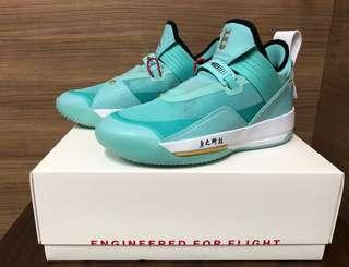 "99% 新 Air Jordan 33 Low PE ""Guo Ailun"" US9"
