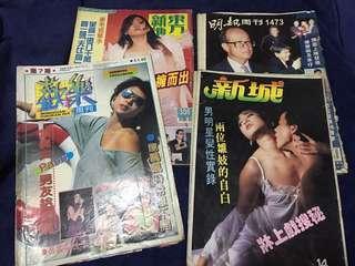 雜誌 4 本