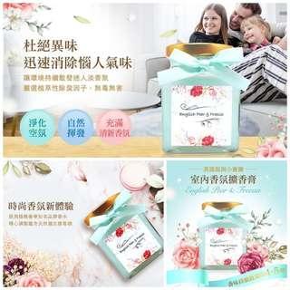台灣極淨❣️室內香氛擴香膏
