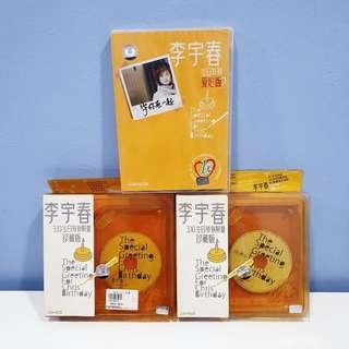 李宇春 Chris Lee 宇你在一起 爱心版 小金蝶 专辑CD