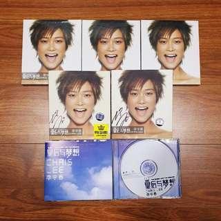 李宇春 Chris Lee 皇后与梦想 专辑CD