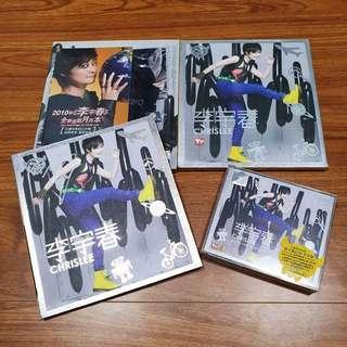 李宇春 Chris Lee 同名 内地版 台版 专辑CD