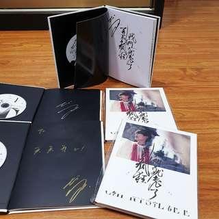 李宇春 Chris Lee 再不疯狂我们就老了 专辑CD