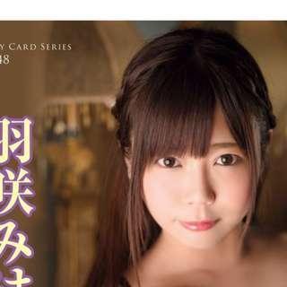 CJ 48 散 白卡 SP PR 羽咲 美晴 卡  not juicy h
