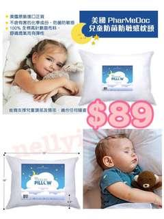 🇺🇸美國PharMeDoc - Toddler Pillow小童防敏枕頭