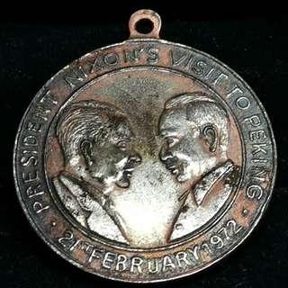 1972 president Nixon's visit to Peking Medal