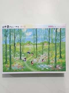 Beverly Jigsaw Puzzle 1000Pc Japan Brand