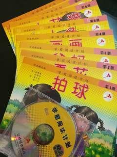 红蜻蜓幼儿首100 字 (送CD和学句型一本)