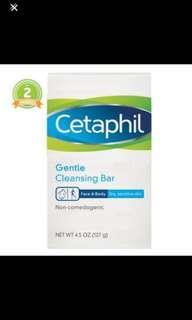 cetaphil. B