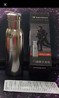 Karrimor 316 不銹鋼真空保溫瓶,500ml