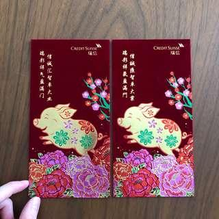2019 Credit Suisse Velvet Red Packets/ Angpao/ Angpow